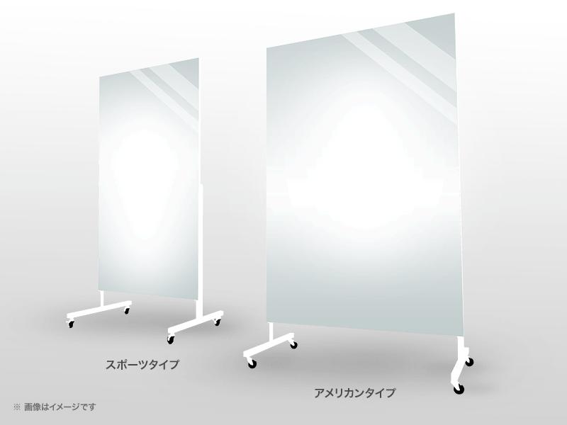 軽音楽部にオススメの大型ミラー-キャスター付き大型ミラー(5)