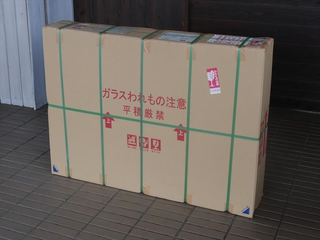 大きい荷物の梱包形態、運び方