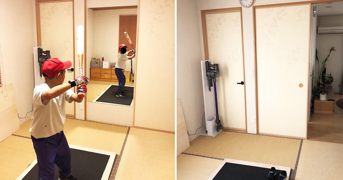 野球のフォームチェック用に襖の裏に鏡を貼った事例(長野県長野市 K様)のお写真