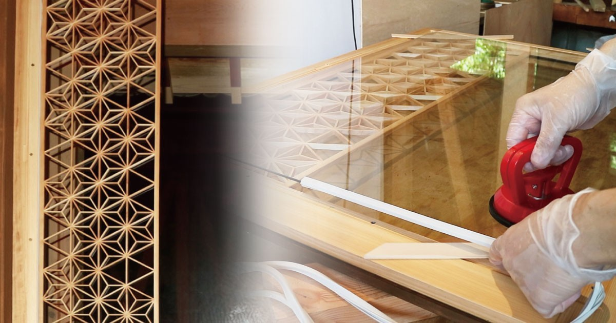 「フロートガラス」を使用して麻の葉のデザインの外窓を製作された事例(self-build.林久様)のお写真