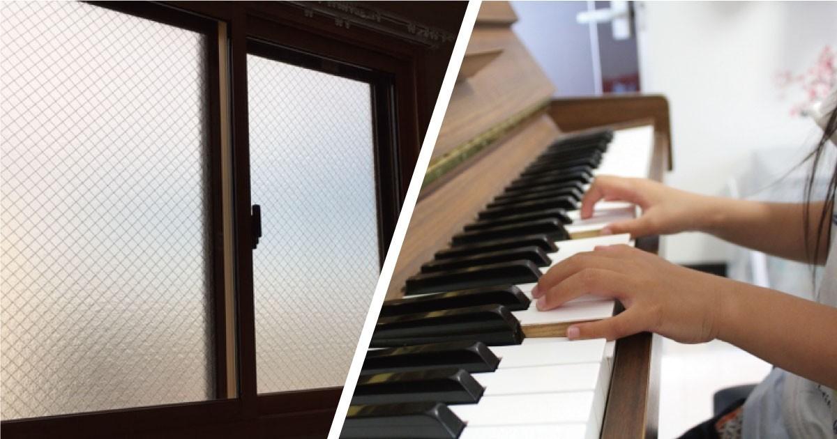 音漏れを防ぐ!住宅の窓に「防音ガラス」を使用した事例(東京都U様)のお写真