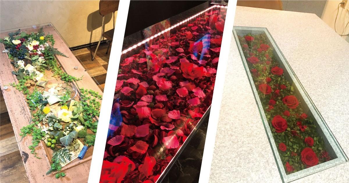 お花のディスプレイテーブルに「強化ガラス」「フロートガラス」を使用した事例3選のお写真