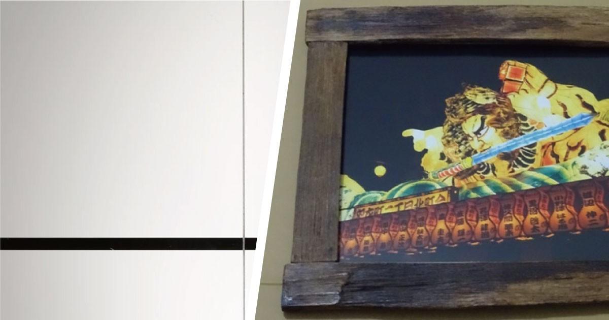 写真展の額縁に!写真が綺麗に見える「ノングレア」を使用した事例(東京都S様)のお写真