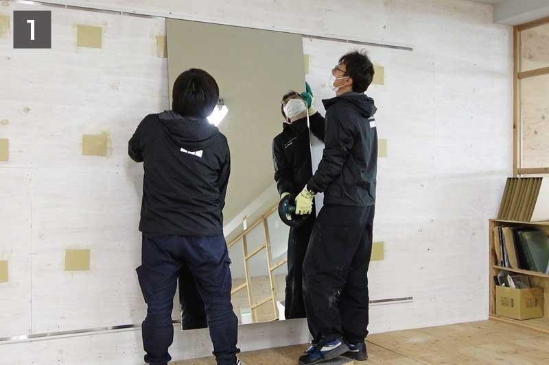 鏡を貼りつける-1