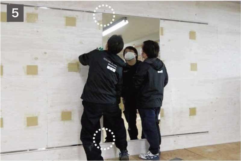 鏡を一度置き、鏡の高さを調節する-5