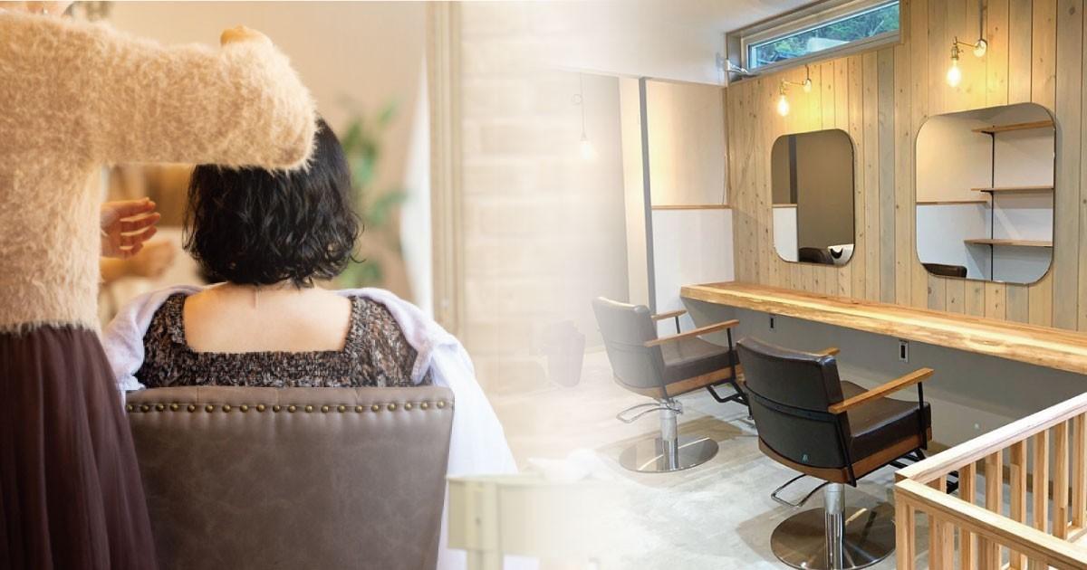 美容に最適の鏡!美容室に「高精彩ミラー」を使用した事例(岐阜県H様)のお写真