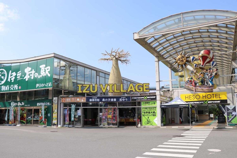 "Roadside Station ""navel of Izu"" is renewal OPEN!"