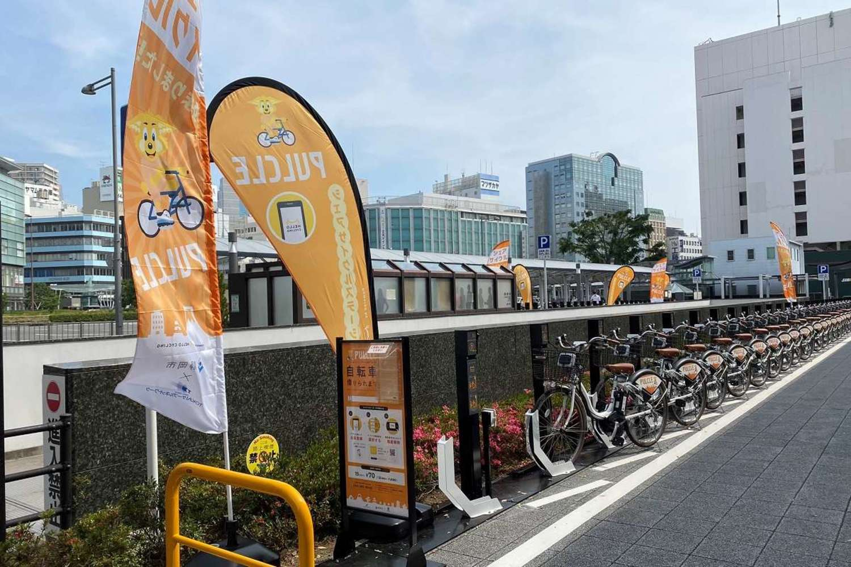 """Curso de ciclismo indicado na Shizuoka-cidade que gira em ciclo de parte """"PULCLE (....)"""""""