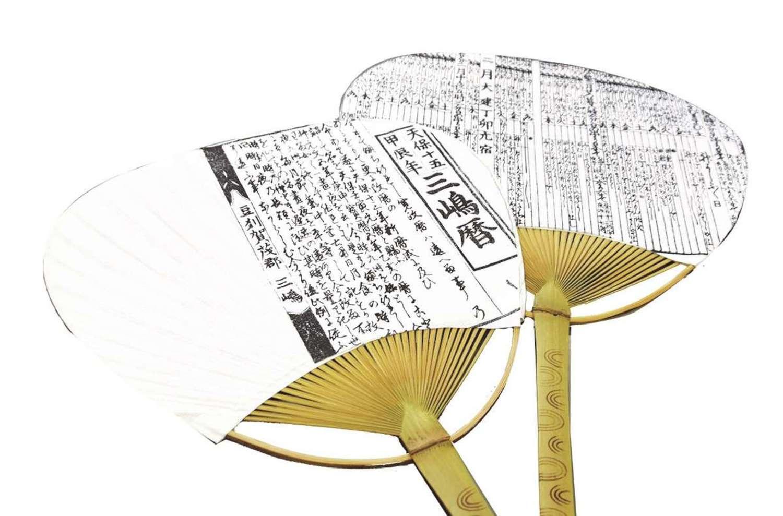 """""""La sala del padrone del calendario"""" di Mishima è riaperta. Come per l'esperienza per fare Mishima registra ventilatore rotondo!"""