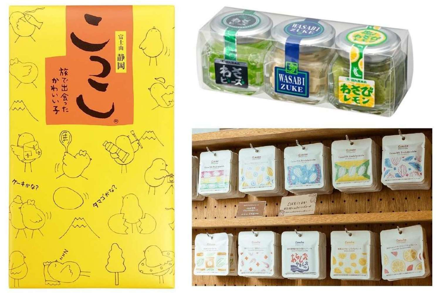 Both taste and package are ◎! Delicious souvenir of Shizuoka-city