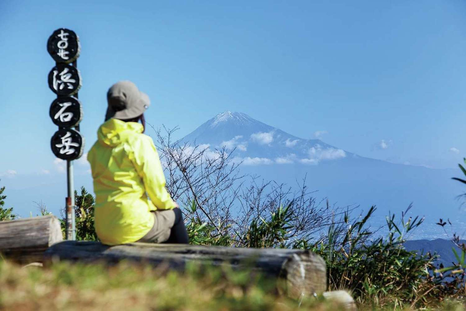 Mount Fuji is the very front! Superb view hiking & mini-mountain climbing