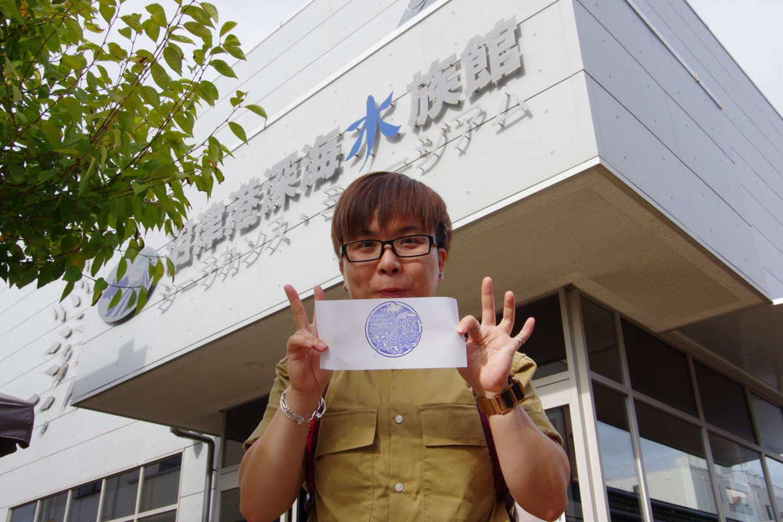 【外国人の静岡観光レポート】タカアシガニに驚き! 沼津で深海の神秘に触れる