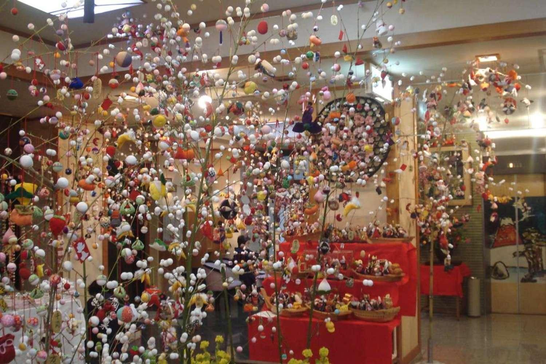 伊豆長岡温泉 冬の風物詩! 「鵺ばらい祭」&「まゆ玉の里」