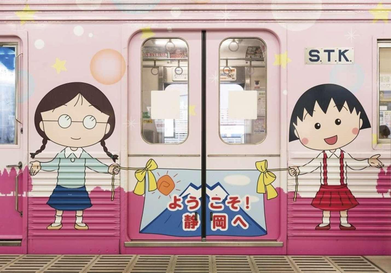 Em Chibi Maruko-chan treine, vamos para Chibi Maruko-chan Landes!
