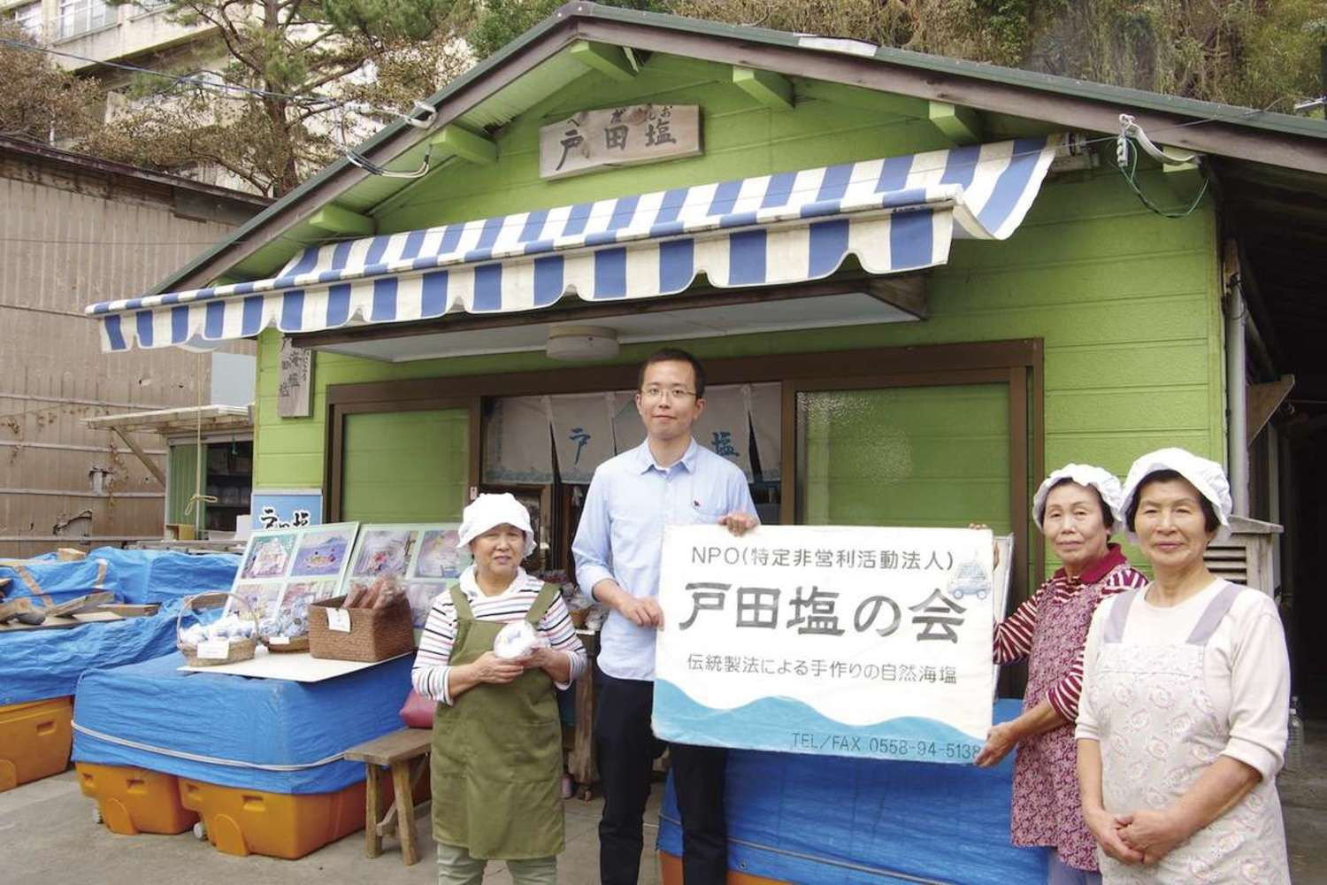 [sightseeing in Shizuoka report of foreigner] We make salt from seawater! We experience the making of traditional salt