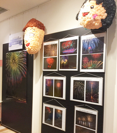 Photo exhibition in hope of Abekawa fireworks festival