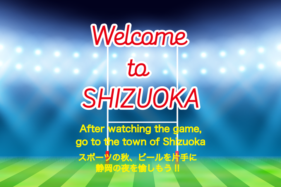 WELCOME to SHIZUOKA!!