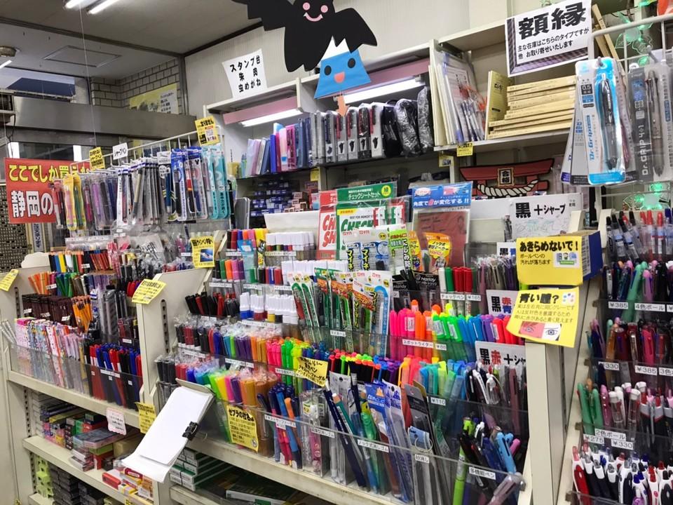 A lot of devices [Oishi stationery shop]