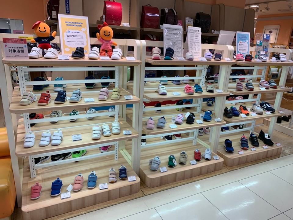 Do you know counselor Shoo who is indispensable to selection of shoes?