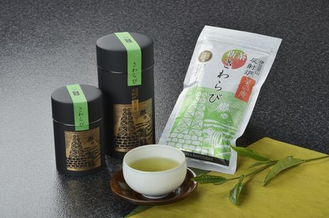 "Izu Nirayama reverberatory furnace ""hermitage of tea"" sawarabi 100 g"