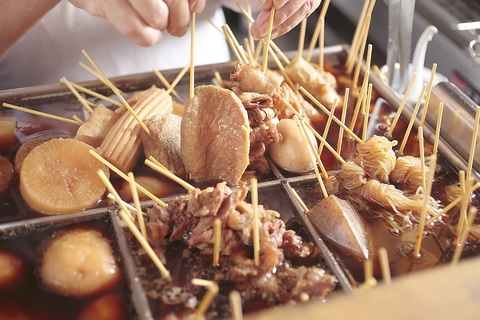 Oden ed aunty