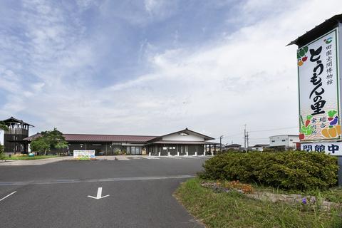 Bảo tàng không gian nông thôn Tomon-no-sato