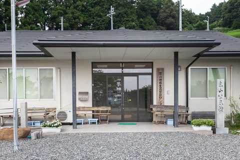 Área de Higashiyama centro de aprendizagem vitalício