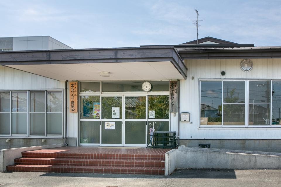 掛川第5地區終身學習中心