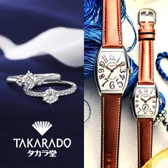 Takara-do
