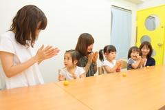 COPER Gofukumachi, Shizuoka classroom