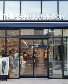 THE SUIT COMPANY (the suit Company) Shizuoka store