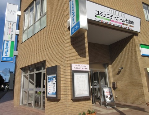 MIRAIE reAnn community hall Shichikencho (miraie)