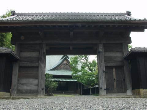 Egawa Residence [trang web cài đặt Wi-Fi là gần Egawa cư trú bãi đậu xe và lịch sử hướng dẫn của Hiệp hội thông tin văn phòng]