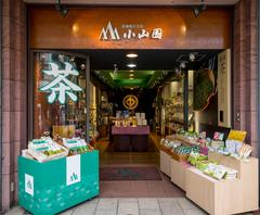 Văn phòng koyamaen kimono Town Head