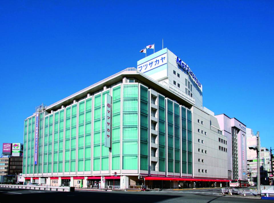 Matsuzakaya Shizuoka store