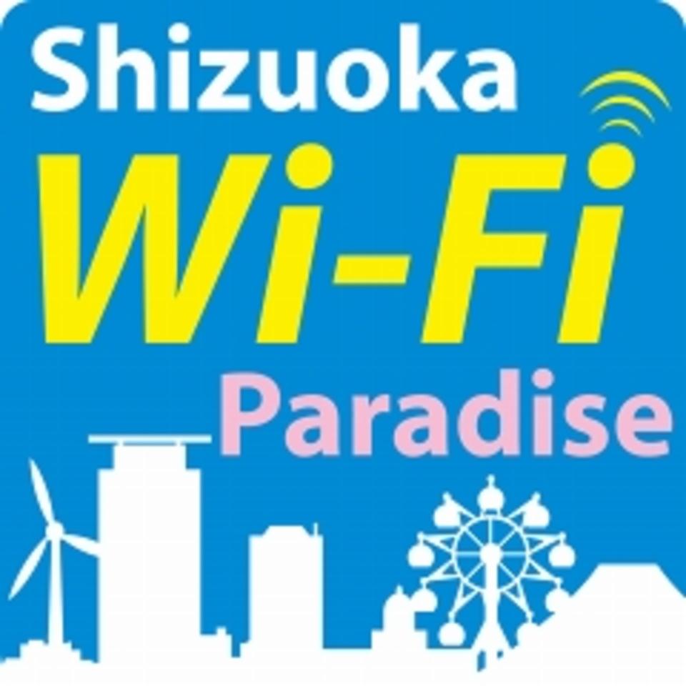 Suzuki bán hàng Shin Shizuoka Suzuki Arena Shimizu Inter