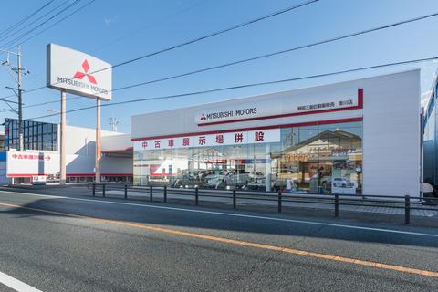Shizuoka Mitsubishi Motors bán Kakegawa cửa hàng