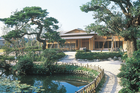 Shimizu residência jardim