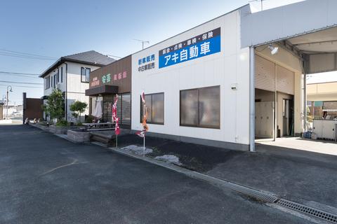 株式會社aki汽車