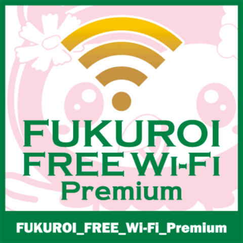 Fukuroi Station
