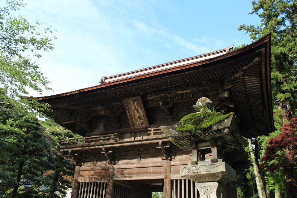 Đền hōtayama Sonyoji