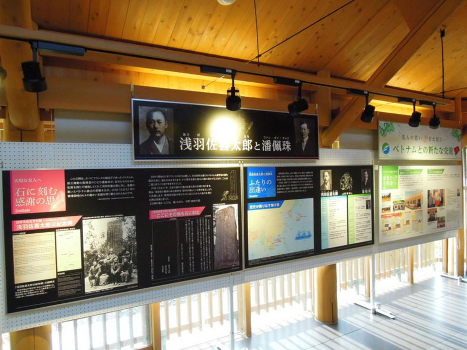 Bảo tàng địa phương Fukuroi, bảo tàng tưởng niệm Kondo