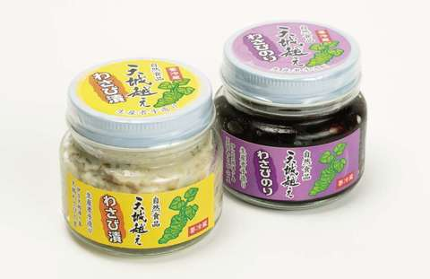 Amagi wasabi No Sato