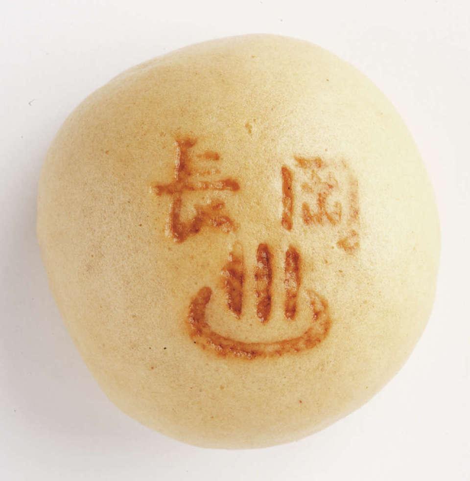 Kagetsu-en