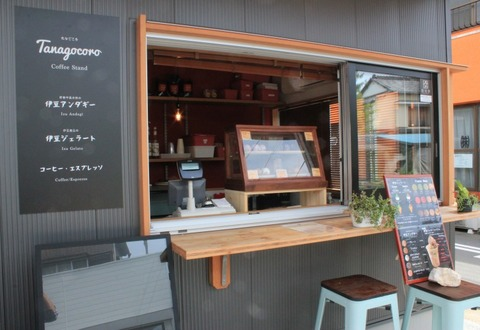 Caffee Stand Tanagocoro (Nanjo shop)
