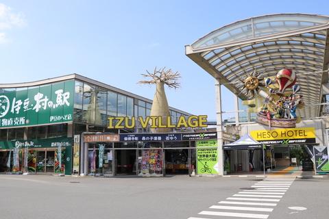 "Road Station ""Izu No Navel"""