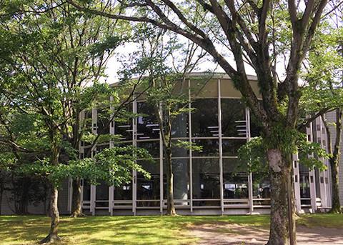 Thư viện Trung tâm thành phố Shizuoka