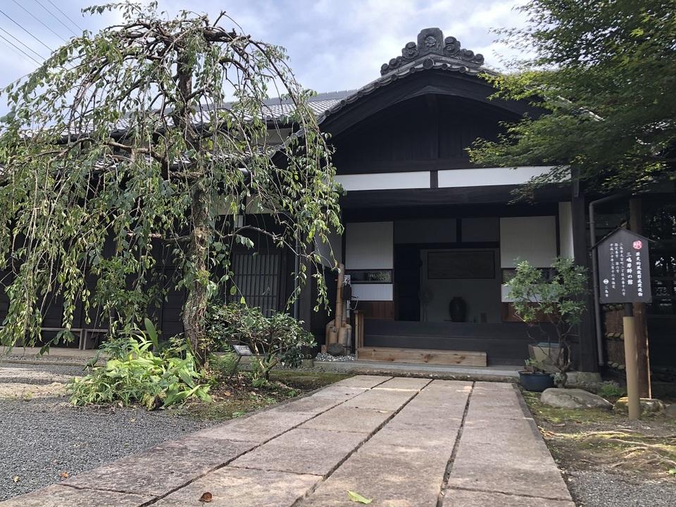Hall of master of Mishima calendar
