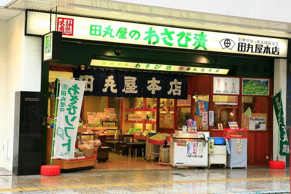 The Tamaru-ya head office