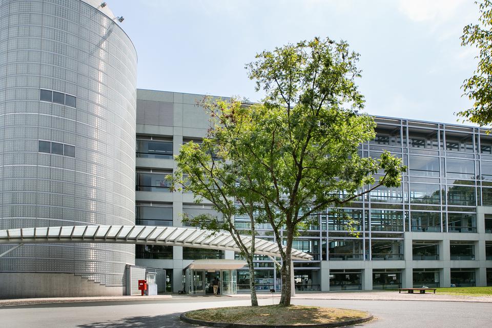 Tòa thành phố Kakegawa (5F)